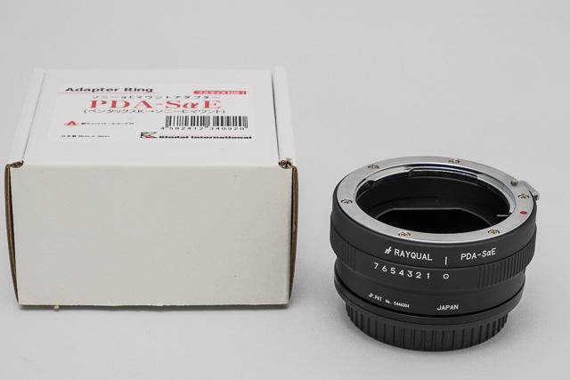 DSCF4836.jpg