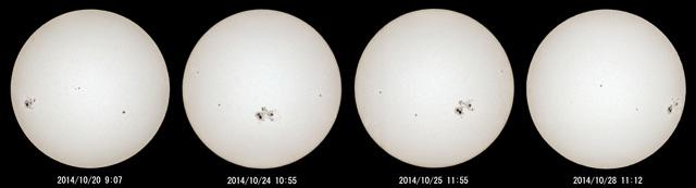 太陽黒点2014_10.jpg